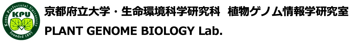Logo_KpuPGBLab2